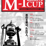 2017m_1cup_hera